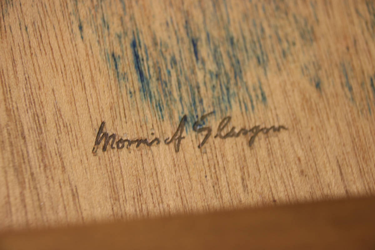 An image of Morris of Glasgow Furniture Maker to all sorts of people… goes here.